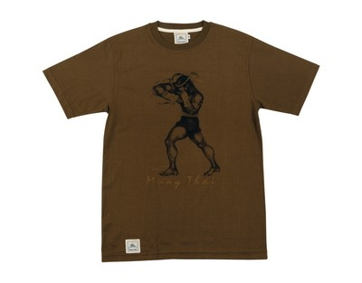 Human Fight T-Shirt marron / HFT-02