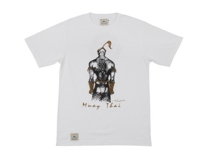 Human Fight T-Shirt blanco/ HFT-04