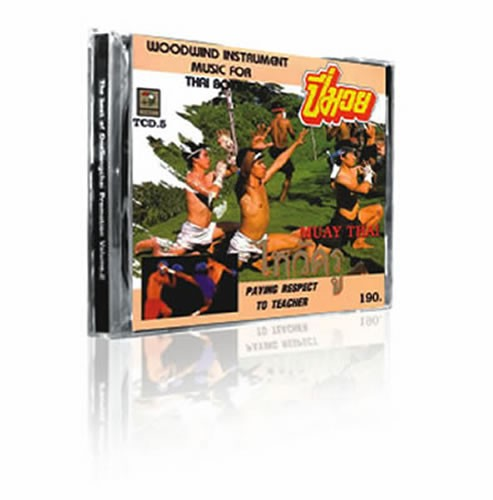 Traditional Fight Music - CD